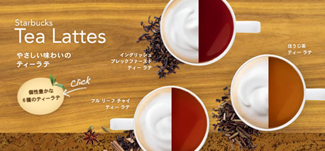 www.starbucks.co.jp - 2010-12-29 - 19-28-53.png
